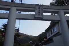 日奈久_190217_0011