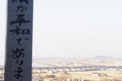 日奈久_190217_0021